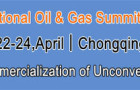 7th China Unconventional Oil & Gas Summit and Exhibition 2015 (UOG 2015)