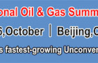8th China Unconventional Oil and Gas Summit and Exhibition 2015 – UOG 2015