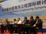 Broaden Local Perspective, Meet Global Challenges COES 2014 held in Beijing, industry experts discuss on the status quo and the future of global offshore engineering equipment and technology development in deepwater