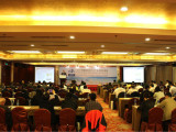 China Subsea Technology Summit 2014 (CSTS 2014) held in Shanghai