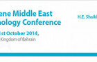 Ethylene Middle East Technology Conference 2014 – EMET 2014