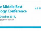Ethylene Middle East Technology Conference 2014 – EMET 2014
