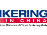 Bunkering in China 2013