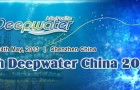 7th Deepwater China Convention 2013